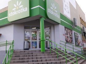 Puławy / lubelskie / ul. Centralna 11